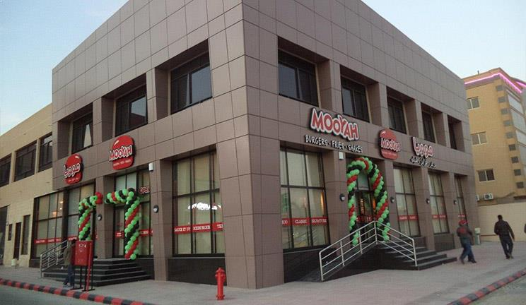 Mooyah Burgers Fries and shakes Al Nuzha Riyadh Saudi Arabia restaurant