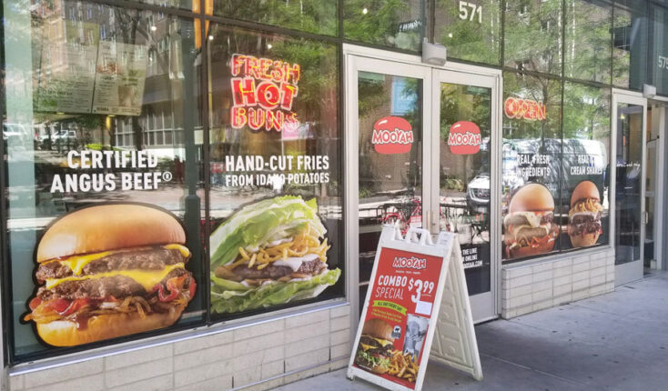 MOOYAH Madison Exterior Burgers