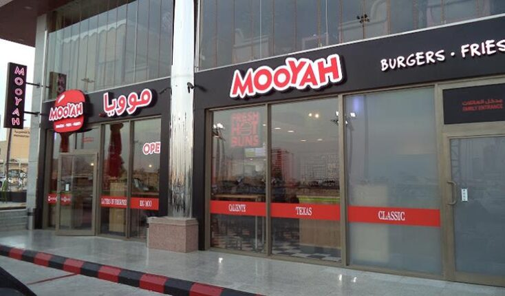 Best burger in Saudi Arabia - Riyadh MOOYAH Burgers Fries and Shakes